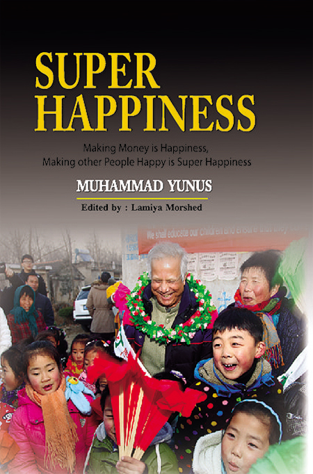 Super Happiness