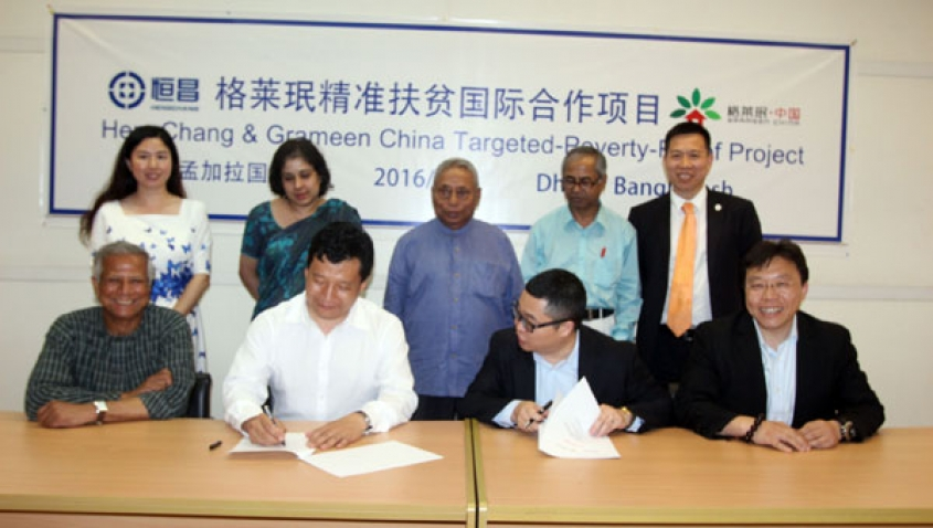Agreement Signed to launch Grameen Heng Chang Microcredit company in Beijing
