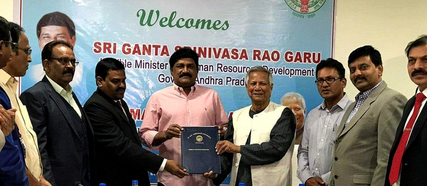 Yunus Center signs MoU with Dr BR Ambedkar University, Andhra Pradesh
