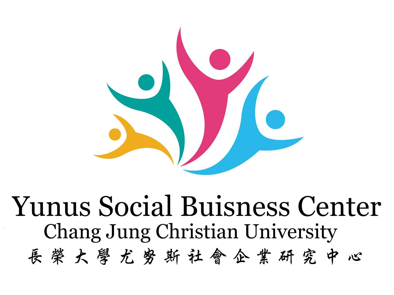 Yunus Social Business Center, Chang Jung Christian University